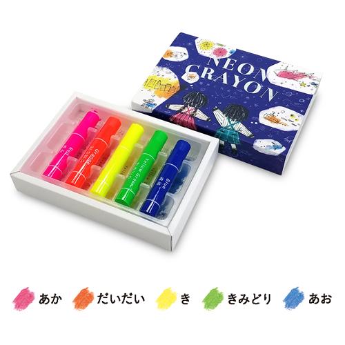 コクヨ 蛍光くれよん 5色セット(KE-AC29)