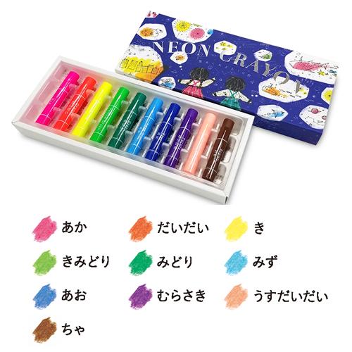コクヨ 蛍光くれよん 10色セット(KE-AC30)