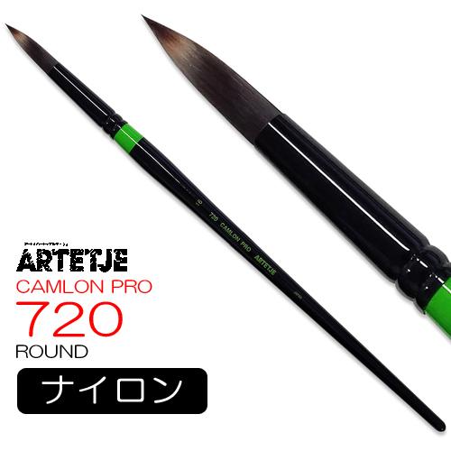 キャムロンプロ 720 (ラウンド)