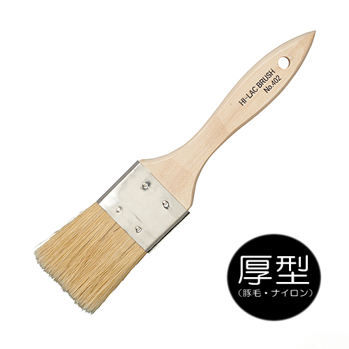 ホルベイン ハイラックブラシ No.402(厚型)