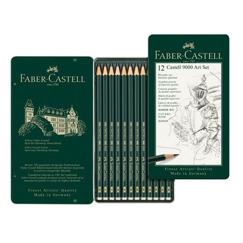 ファーバーカステル カステル9000鉛筆 アートセット(12硬度