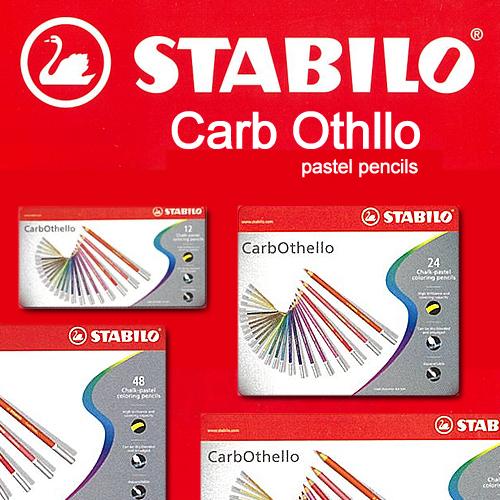 スタビロ カーブオテロ パステル色鉛筆セット
