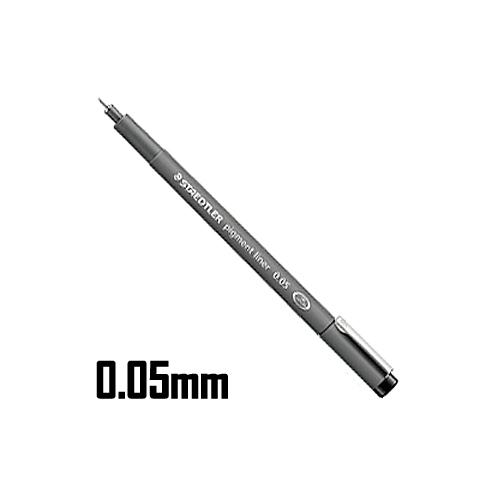 ステッドラー ピグメントライナー 0.05mm