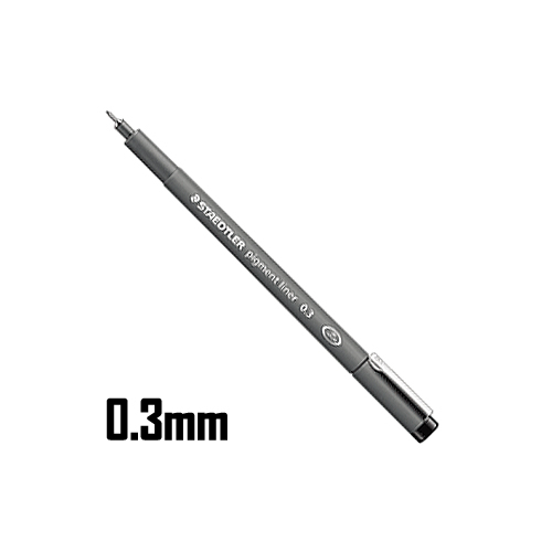 ステッドラー ピグメントライナー 0.3mm