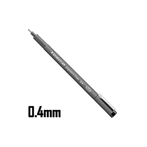 ステッドラー ピグメントライナー 0.4mm