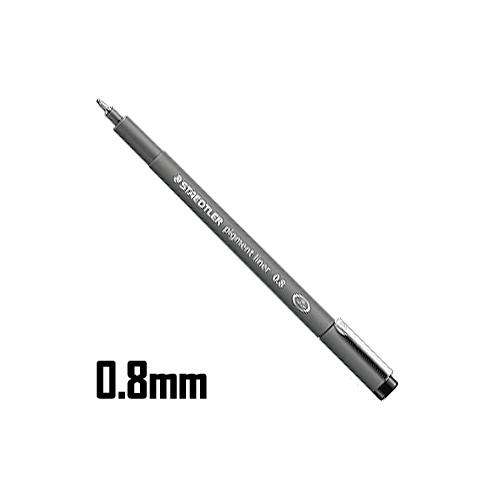 ステッドラー ピグメントライナー 0.8mm