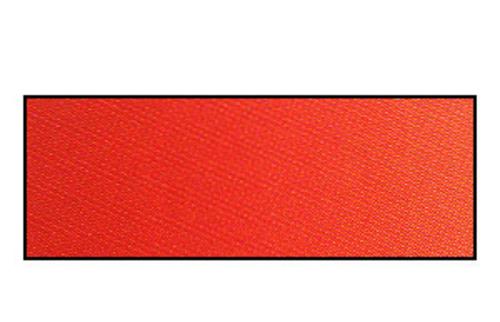 ホルベイン デュオ油絵具6号(20ml) DU008 バーミリオンヒュー