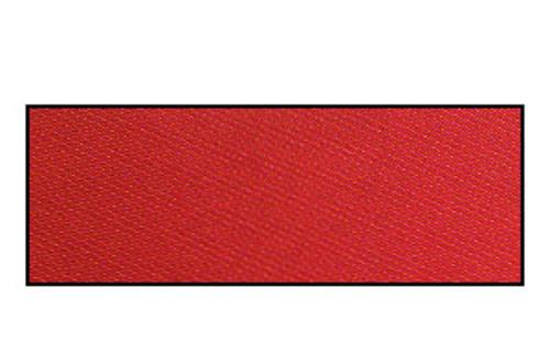 ホルベイン デュオ油絵具6号(20ml) DU009 アントラキノンレッド