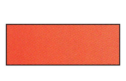 ホルベイン デュオ油絵具6号(20ml) DU015 コーラルレッド