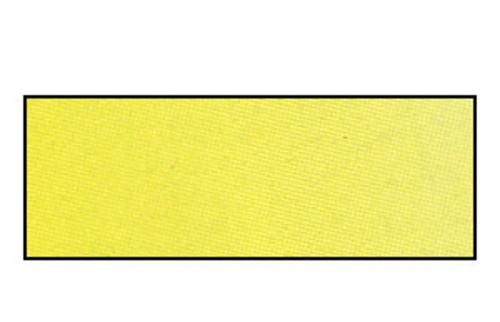 ホルベイン デュオ油絵具6号(20ml) DU022 ネイプルスイエローライト