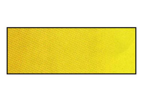 ホルベイン デュオ油絵具6号(20ml) DU026 イミダゾロンイエロー