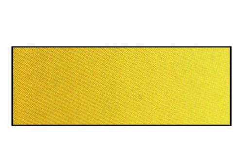 ホルベイン デュオ油絵具6号(20ml) DU031 カドミウムイエローライトヒュー