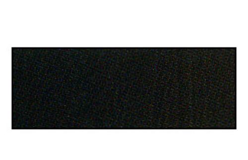 ホルベイン デュオ油絵具6号(20ml) DU153 アイボリブラックヒュー