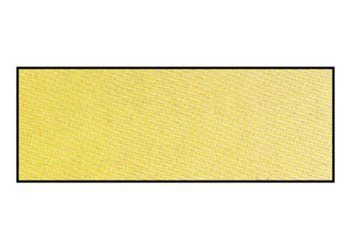 ホルベイン デュオ油絵具6号(20ml) DU021 ネイプルスイエロー