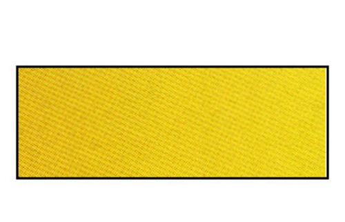 ホルベイン デュオ油絵具6号(20ml) DU037 カドミウムイエロー
