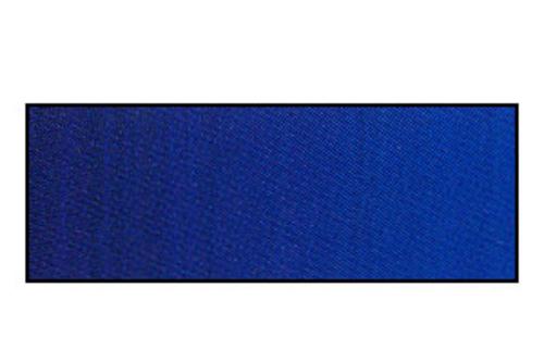 ホルベイン デュオ油絵具9号(40ml) DU273 プルシャンブルー