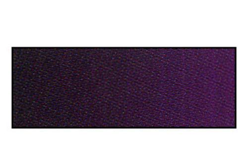 ホルベイン デュオ油絵具9号(40ml) DU295 モーブ