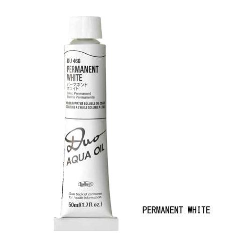 ホルベイン デュオ油絵具10号(50ml) パーマネントホワイト(DU460)