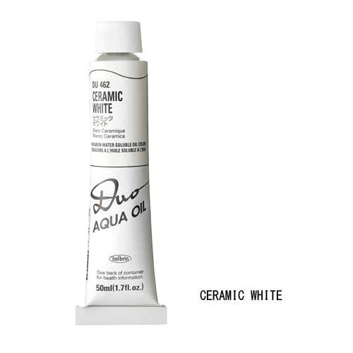 ホルベイン デュオ油絵具10号(50ml) セラミックホワイト(DU462)