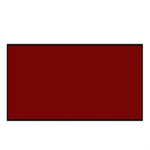 W&N アーチスト油絵具 21ml 097カドミウムレッドディープ