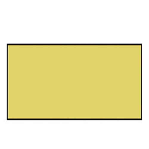 W&N アーチスト油絵具 21ml 426ネイプルスイエローライト