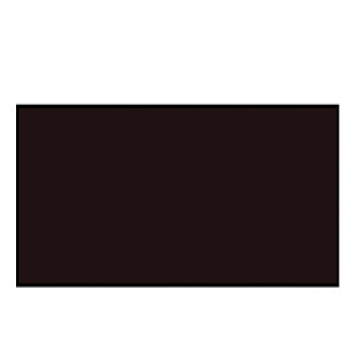 W&N アーチスト油絵具 21ml 676バンダイクブラウン