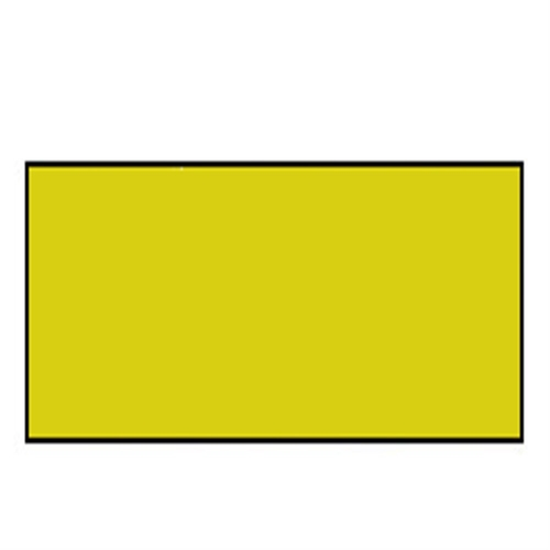 W&N アーチスト油絵具 37ml 025ビスマスイエロー