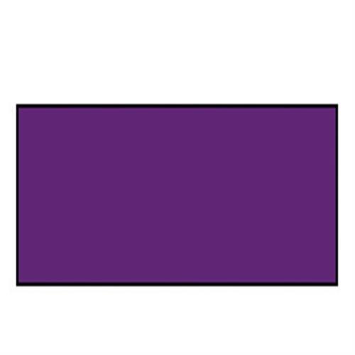 W&N アーチスト油絵具 37ml 192コバルトバイオレット