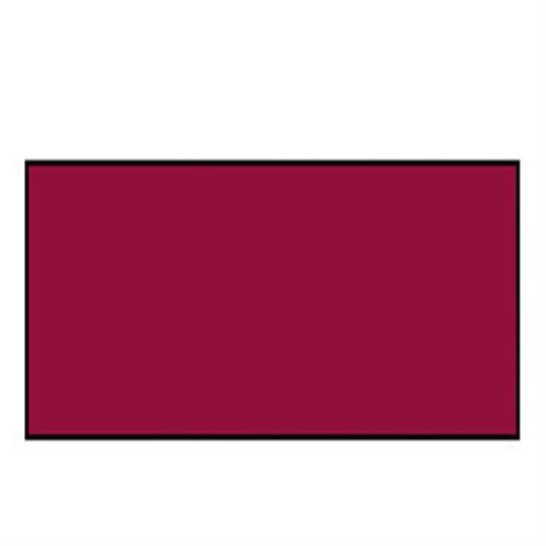 W&N アーチスト油絵具 37ml 545キナクリドンマゼンタ