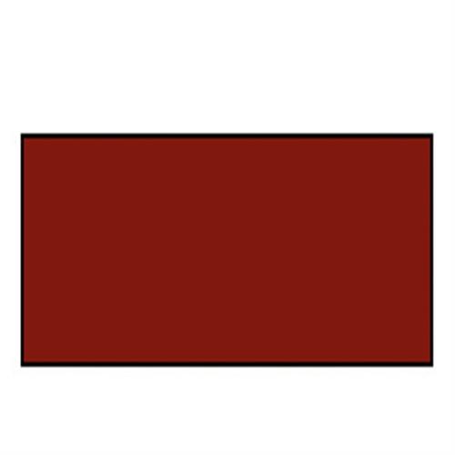 W&N アーチスト油絵具 37ml 657トランスペアレントマルーン