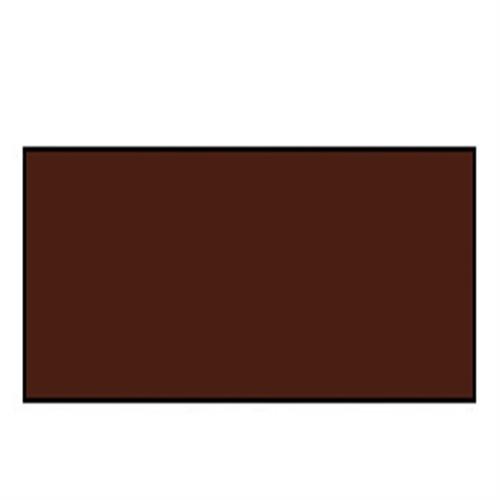 W&N アーチスト油絵具 37ml 395マースバイオレットディープ