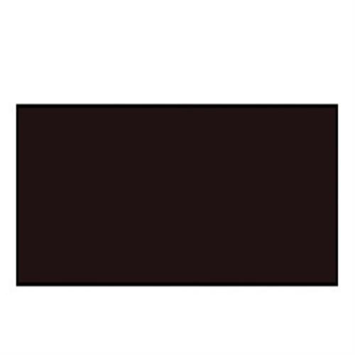 W&N アーチスト油絵具 37ml 676バンダイクブラウン