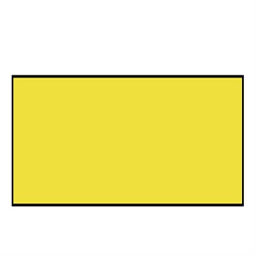 W&N ウィントン油絵具200ml 346レモンイエローヒュー(26)