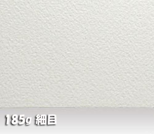 アルシュ水彩紙 185g【細目】中判:10枚