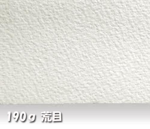 ウォーターフォードナチュラル水彩紙190g【荒目】中判:10枚