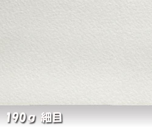 ウォーターフォードナチュラル水彩紙190g【細目】中判:10枚