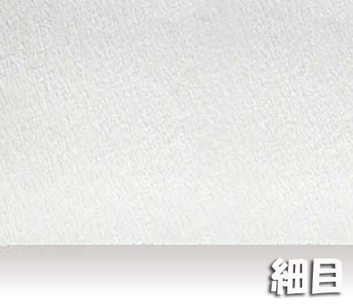 ストラスモアインペリアル水彩紙300g【細目】中判:10枚