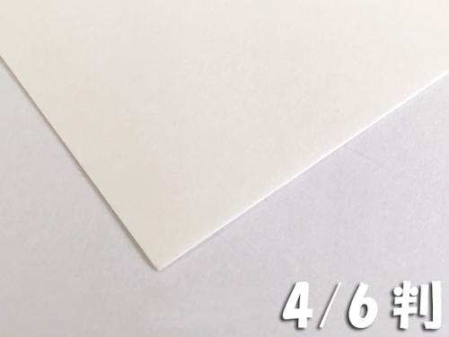 バロンケント紙#200(209g)4/6判:5枚