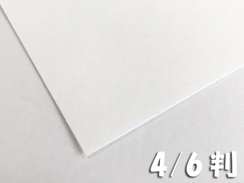 KMKケント紙#200(209g)4/6判:5枚