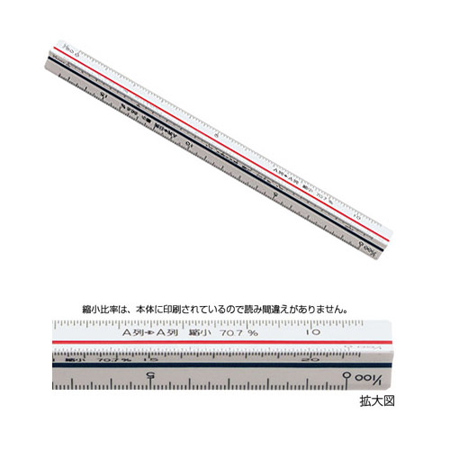 ウチダ FCスケール15cm(1-882-0702)