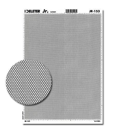 デリーター ジュニアスクリーン JR-153