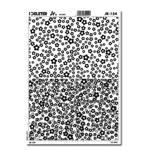 デリーター ジュニアスクリーン JR-154