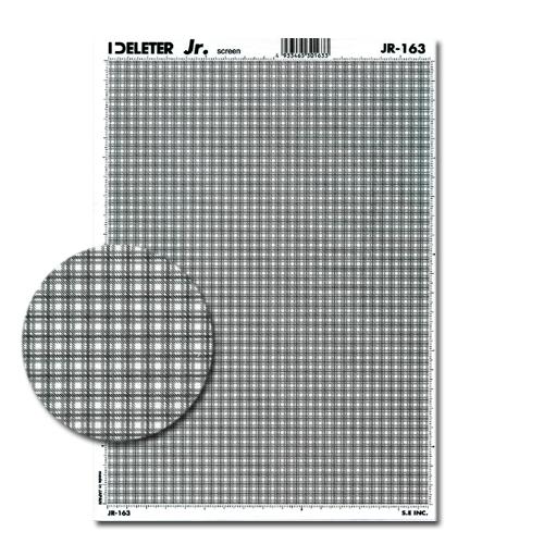 デリーター ジュニアスクリーン JR-163