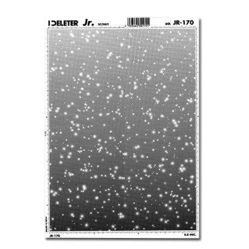 デリーター ジュニアスクリーン JR-170