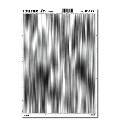 デリーター ジュニアスクリーン JR-172