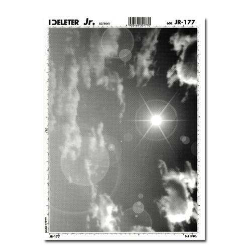 デリーター ジュニアスクリーン JR-177