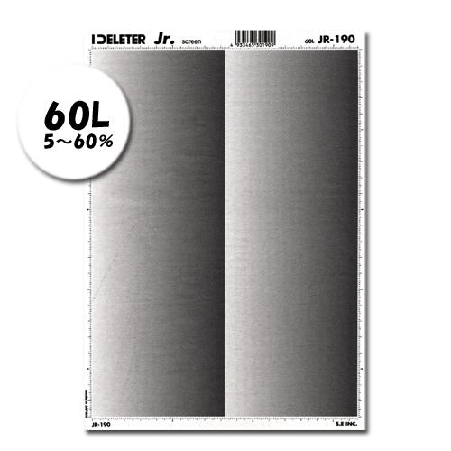 デリーター ジュニアスクリーン JR-190