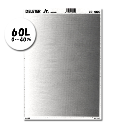 デリーター ジュニアスクリーン JR-400