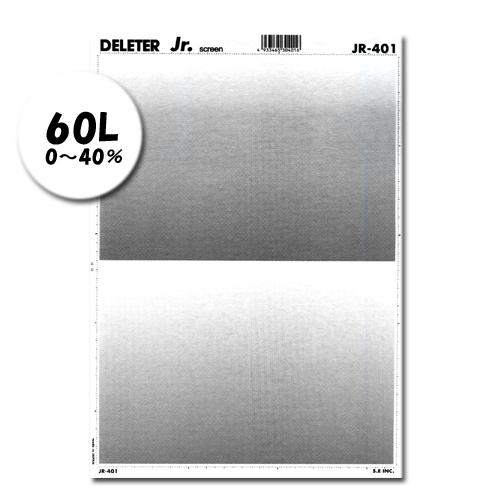 デリーター ジュニアスクリーン JR-401
