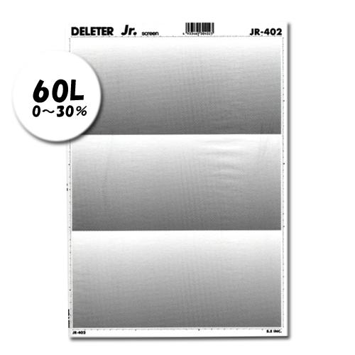 デリーター ジュニアスクリーン JR-402